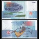 COMORES - Billet de 1000 francs - PoissonCœlacanthe - 2005