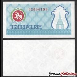 TATARSTAN - Billet de 100 Roubles - 1993 P6c
