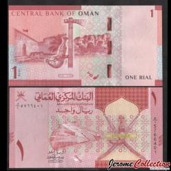 OMAN - Billet de 1 Riyal - Oman Across Ages Museum - 2020 P52a