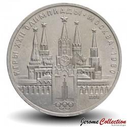 Russie / Union Soviétique / CCCP - PIECE de 1 Rouble - Kremlin - 1978 Y#153.1