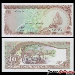 MALDIVES - Billet de 10 Rufiyaa - 1983 P11a