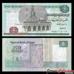 EGYPTE - Billet de 5 Pounds - Horus, Dieu du Nil - 28/8/2008 P63c