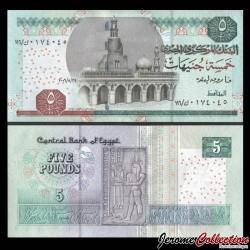 EGYPTE - Billet de 5 Pounds - Horus, Dieu du Nil - 29.5.2006 P63b