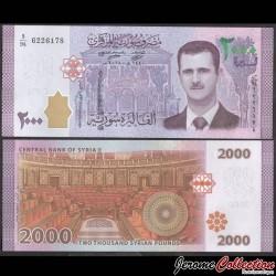 SYRIE - Billet de 2000 Pounds - Bashar Hafiz al-Assad - 2018 P117c