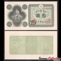 JAPON - Billet de 10 Yen - Bâtiment du Parlement, Tokyo - 1942 P87a