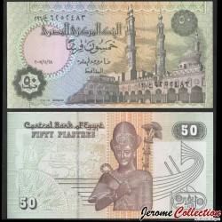 EGYPTE - Billet de 50 Piastres - Ramses II - 28/11/2007 P62n2