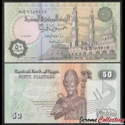 EGYPTE - Billet de 50 Piastres - Ramses II - 21/7/2005 P62l
