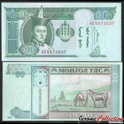 MONGOLIE - Billet de 10 Tögrög - Chevaux - 2007 P62d