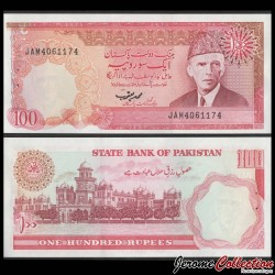 PAKISTAN - Billet de 100 Roupies - Islamia College University Peshawar - 1993 P41a5