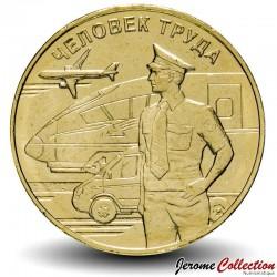RUSSIE - PIECE de 10 Roubles - Série Travail des hommes -Ouvrier des transports - 2020 CBR#5714-0071