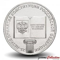 RUSSIE - PIECE de 25 Roubles - 25e ans de la Constitution de la fédération de Russie - 2018 CBR#5015-0027