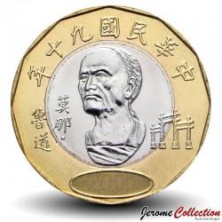 TAIWAN - PIECE de 20 Yuan - Mona Rudao - Bimétallique - 2002