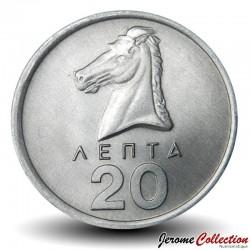 GRECE - PIECE de 20 Lepta - Etalon - 1976 Km#114