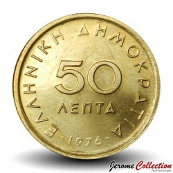 GRECE - PIECE de 50 Lepta - Markos Botsaris - 1982