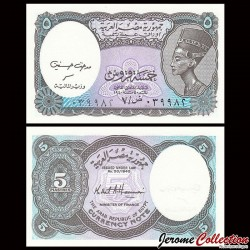 EGYPTE - Billet de 5 Piastres - Nefertiti - 2002