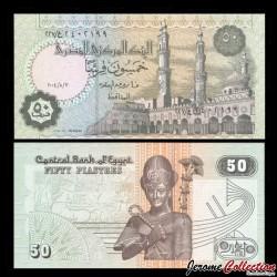 EGYPTE - Billet de 50 Piastres - Ramses II - 3/8/2004
