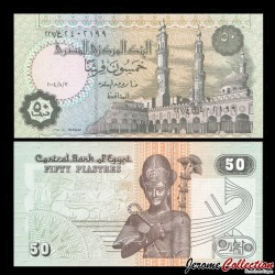 EGYPTE - Billet de 50 Piastres - Ramses II - 2/8/2004