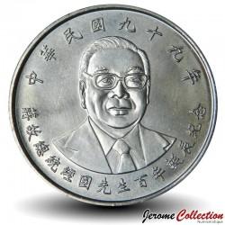 TAIWAN - PIECE de 10 Yuan - Président Chiang Ching Kuo - 2010 Km#572