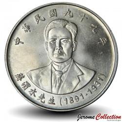 TAIWAN - PIECE de 10 Yuan - Président Chiang Wei-shui - 2010 Km#573