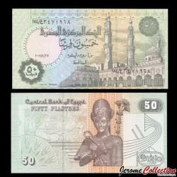 EGYPTE - Billet de 50 Piastres - Ramses II - 27/8/2007