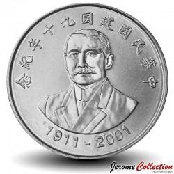 TAIWAN - PIECE de 10 Yuan - 90° anniversaire de la République - 2001 Km#567