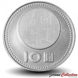 TAIWAN - PIECE de 10 Yuan - 90° anniversaire de la République - 2001