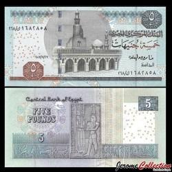 EGYPTE - Billet de 5 Pounds - Horus, Dieu du Nil - 29/07/2012