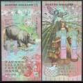 FAUNUS ISLAND - Billet de 11 DOLLARS - Rhinocéros - 2020 0011
