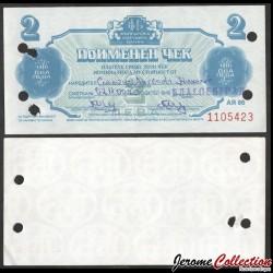 BULGARIE - Billet de 2 Leva - Certificats de change - 1986 FX37a2