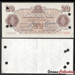 BULGARIE - Billet de 20 Leva - Certificats de change - 1986 FX40a2