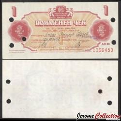 BULGARIE - Billet de 1 Lev - Certificats de change - 1986 FX36a2