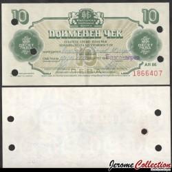 BULGARIE - Billet de 10 Leva - Certificats de change - 1986 FX39a2