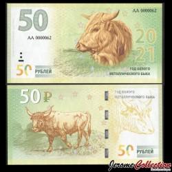RUSSIE - Billet de 50 Roubles - Année du Boeuf - 2021 rus_0050