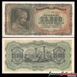 GRECE - Billet de 25000 Drachme - Nymphe Deidamia - 1943 P123a1