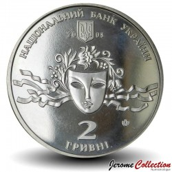 UKRAINE - PIECE de 2 Hryvni - Natalija Uschwij - 2008