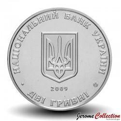 UKRAINE - PIECE de 2 Hryvni - Borys Martos - 2009
