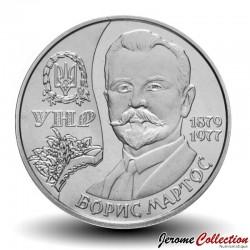 UKRAINE - PIECE de 2 Hryvni - Borys Martos - 2009 Km#536