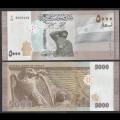 SYRIE - Billet de 5000 Pounds - Soldat - 2019 / 2021 P118a