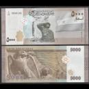 SYRIE - Billet de 5000 Pounds - Soldat - 2019 / 2021