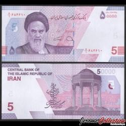 IRAN - Billet de 5 Tomans - Tombe de Hafez, Shiraz - 2021 P160a