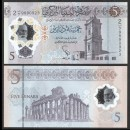 LIBYE - Billet de 5 Dinars - Tour de l'horloge ottomane - Polymer - 2021
