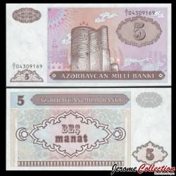 AZERBAIDJAN - Billet de 50 Manat - Tour de la jeune fille, Bakou - 1993