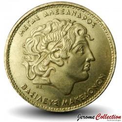 GRECE - PIECE de 100 DRACHMES - Alexandre le Grand - 1992 Km#159