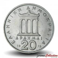 GRECE - PIECE de 20 Drachmes - Périclès - 1976