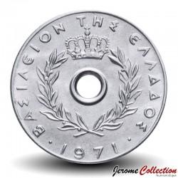 GRECE - PIECE de 20 Lepta - 1971