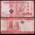 TANZANIE - Billet de 10000 Shillings - Tête d'éléphant - 2010 P44a