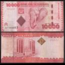 TANZANIE - Billet de 10000 Shillings - Tête d'éléphant - 2010