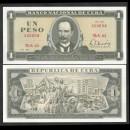 CUBA - Billet de 1 Peso - José Martí - 1979
