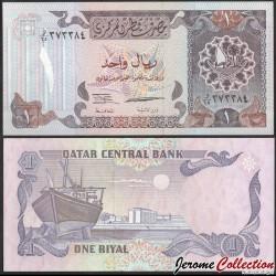 QATAR - Billet de 1 Riyal - Bateau - 1996 P14a