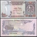 QATAR - Billet de 1 Riyal - Bateau - 1996